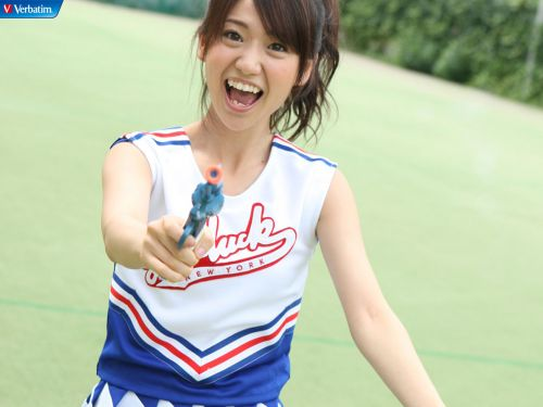 Yuko With Gun Blank Meme Template